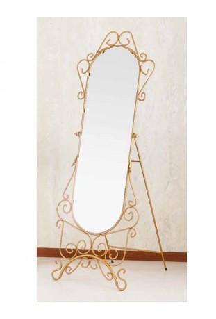 Specchio da pavimento